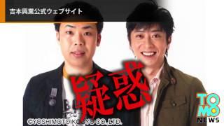 11月5日、元SDN48のタレント芹那(29)が、9月26日に関ジャニ∞の大倉忠...