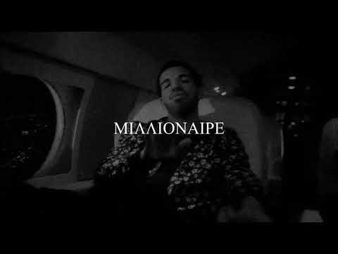 [FREE] Drake x Lil Pump Type Beat