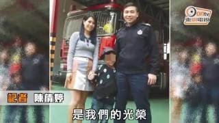 牛頭角四級火中殉職的消防隊目許志傑,遺孀吳安兒在網站撰名悼亡夫,指...