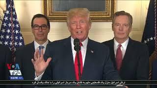 بررسی سیاست خارجی دولت دونالد ترامپ در دو سال گذشته در گزارش رویترز