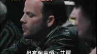 .45 Trailer - Taiwanese version