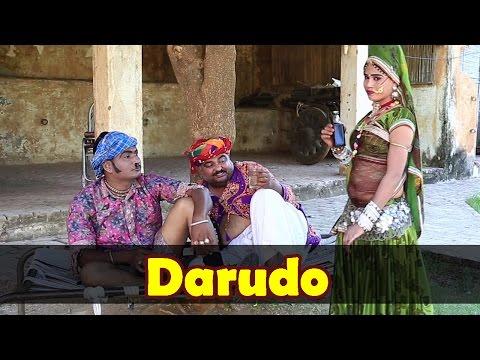 "New DJ Dhamaal Dance Song ""DARUDO"" | Latest Rajasthani Songs | Full ..."