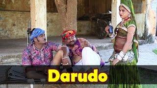 "New DJ Dhamaal Dance Song ""DARUDO"" | Latest Rajasthani Songs | Full HD Video | Marwadi Songs 1080p"