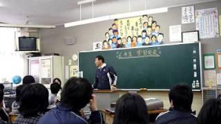 広野小学校 授業参観日