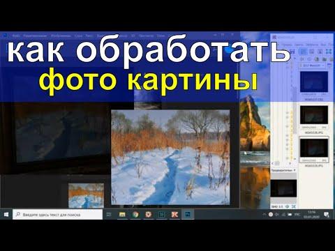 Как обработать фото картины маслом в фотошопе - Юрий Клапоух (2020)