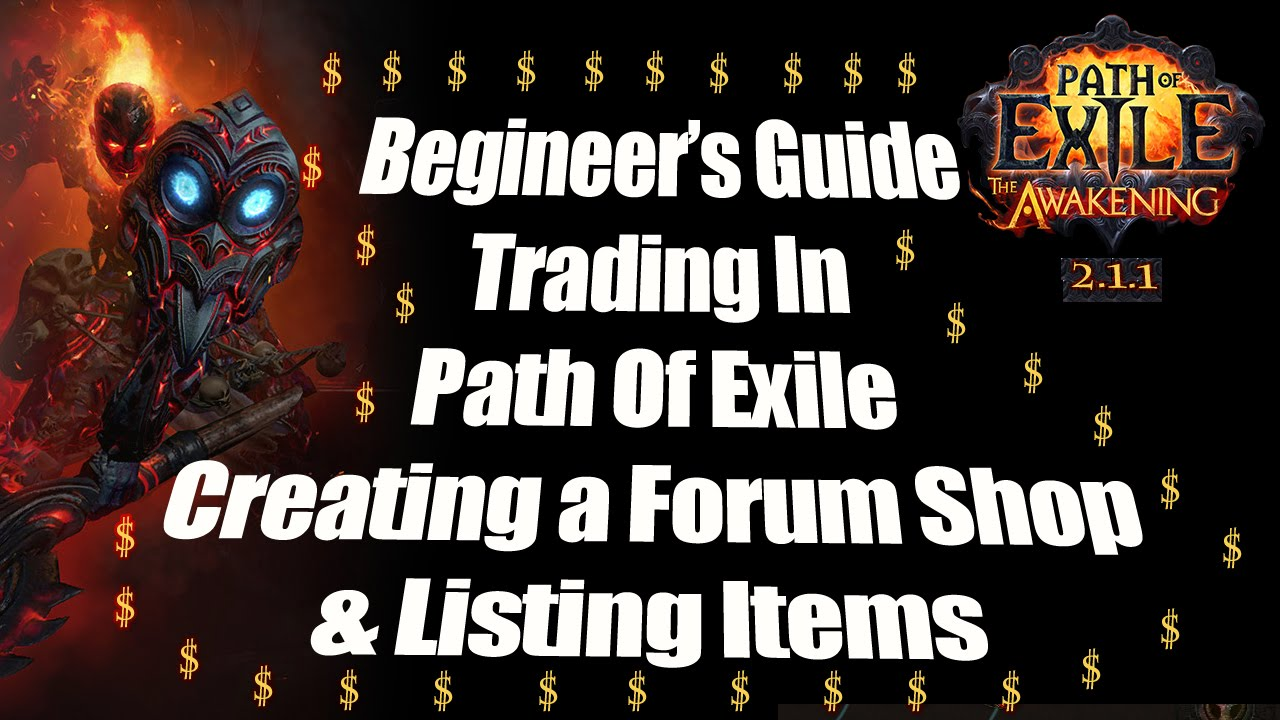 path of exile item trade