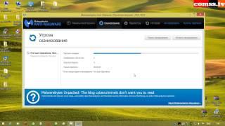 Тестирование Malwarebytes Anti Malware 2 0 2