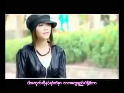 Myanmar Love song (yet set tat chit thu)