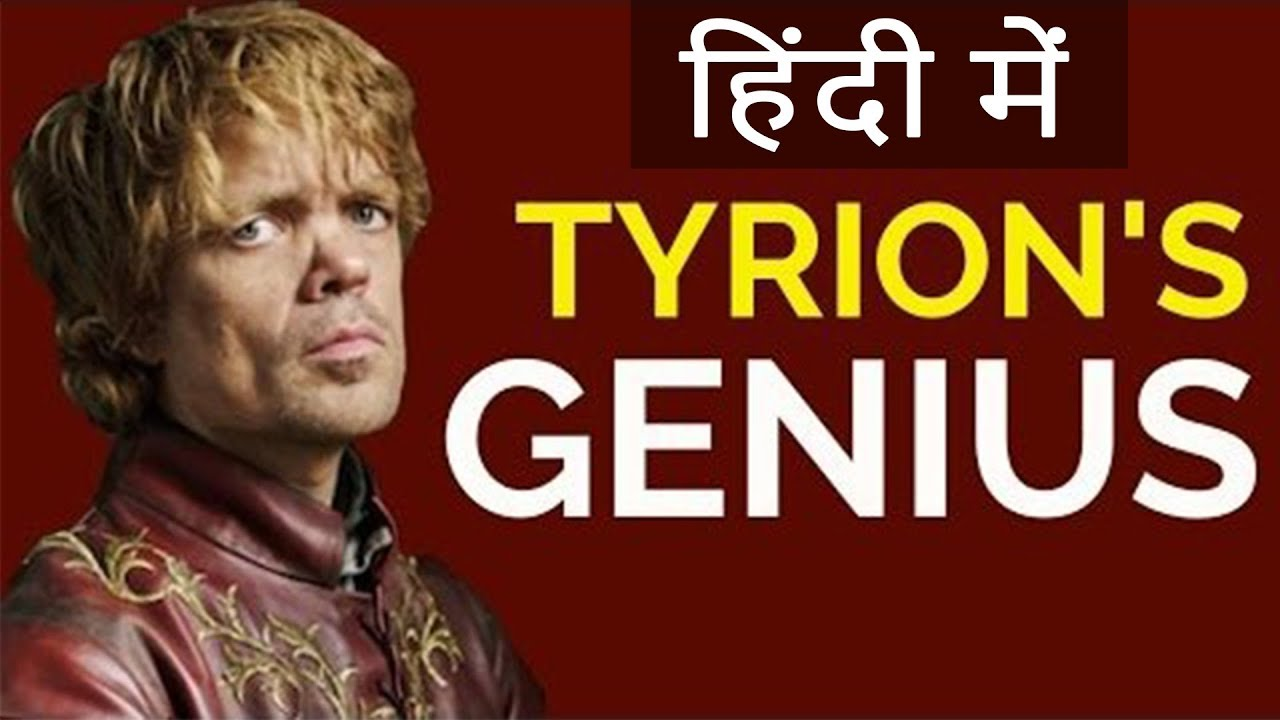What can we learn from Tyrion Lannister? | Hindi Character Analysis