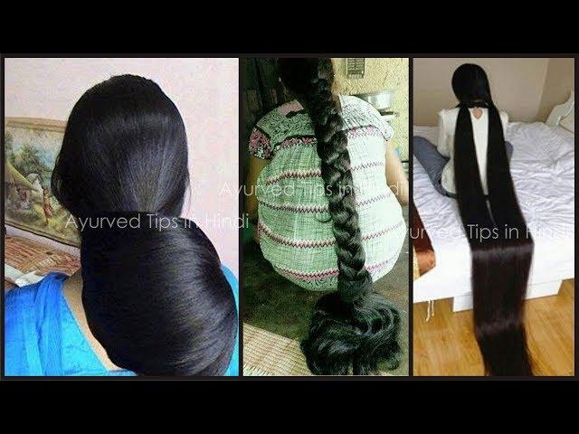 5 रुपए की इस चीज़ से बाल लम्बे - घने - मोटे और मजबूत हो जाएंगे की कटवाने पड़ेंगे | grow hair fast