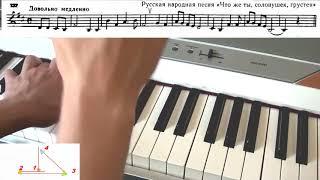 Калмыков и Фридкин №332 разбор