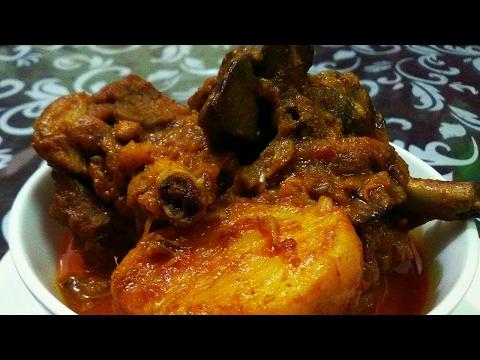 Delicious Bengali Aloo Chicken Curry recipe    সুস্বাদু আলু চিকেনকারী - Alu Murgir Jhol