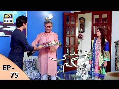 Chandni Begum - Episode 75 - 25th January 2018 - ARY Digital Drama