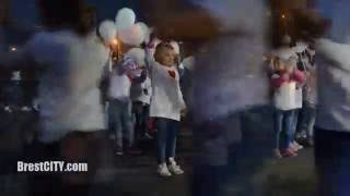 BrestCITY.com: День мира на Гребном. Брест 2016(http://brestcity.com/blog/okolo-sotni-lampad-zazhgli-na-grebnom-v-den-mira-foto-video - подробности., 2016-09-22T07:24:57.000Z)