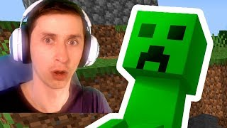 Minecraft - 33 летний Mr. Cat в первый раз пробует Майнкрафт!