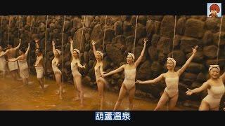 【日本CM】日本九州大分縣水上芭蕾溫泉超創意廣告 (中字)