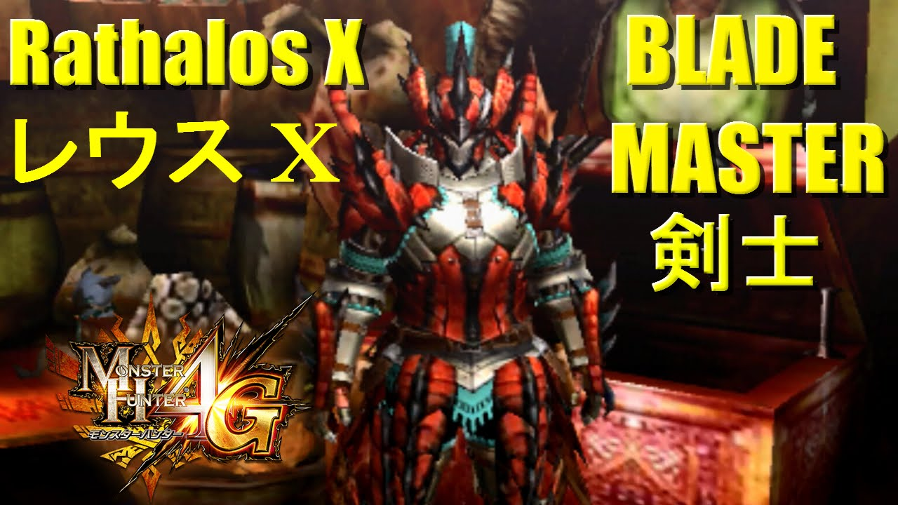 Monster Hunter 3 Ultimate Blademaster Armor