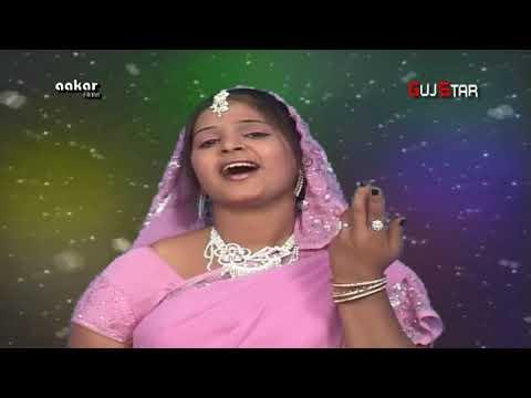 Jogan Aayi Tere Dwar [abba bapu ki diwani ] varvala dwarka Artist - Ashiyana Khira