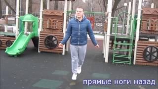 Тренер Саня - прыжки на скакалке