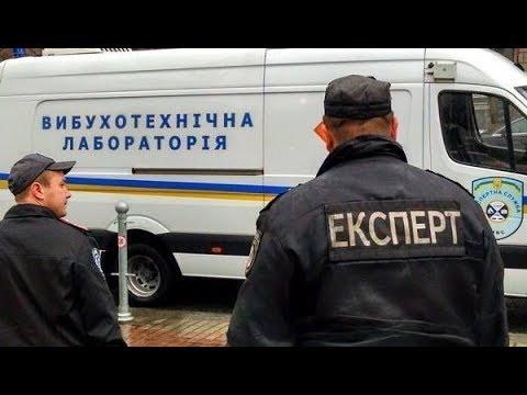 Новости 7 канал Одесса: Поліція перевіряє повідомлення про замінування Господарського суду в Одесі
