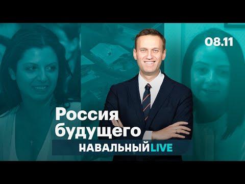 Mr. & Mrs. Дно сняли фильм, генпрокурор купил убийце краба, депутаты-идиоты