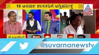Karnataka Bypolls; Discussion On By-Elections To 15 Assembly Constituencies (Part 2)