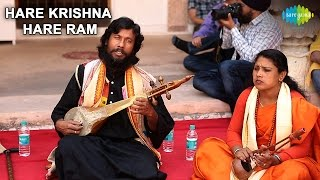 The Fakirs And Bauls Of Bengal: Hare Krishna Hare Ram (World Sufi Spirit Festival | Live Recording)