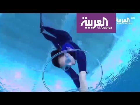 السباحة بعمق 14 طابقا  - 18:21-2017 / 4 / 18