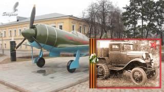 День Победы: «Город Горький -- арсенал Советского Союза в Великой Отечественной войне».