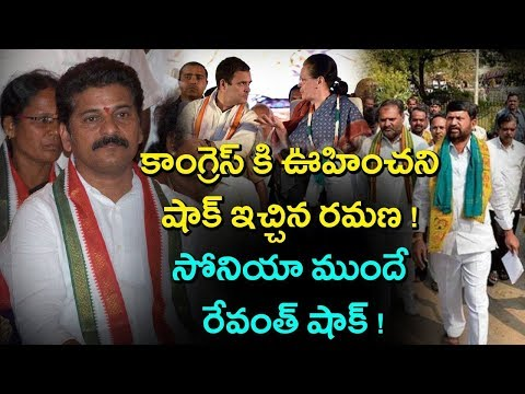 Ramana Unexpected Shock To Congress Party || Medchal Meeting || Telangana Elections || Kai Tv Media
