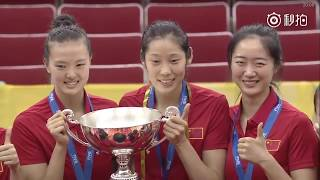 "[Highlight]"" China Team ""[2017 Volleyball Women"