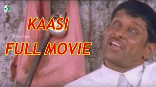 Kaasi Full Movie HD Quality Vikram | Kaveri | Kavya Madhavan