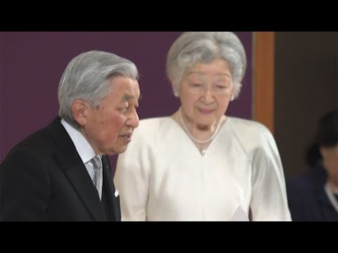 akihito-thanks-japanese-public-in-final-speech-as-emperor