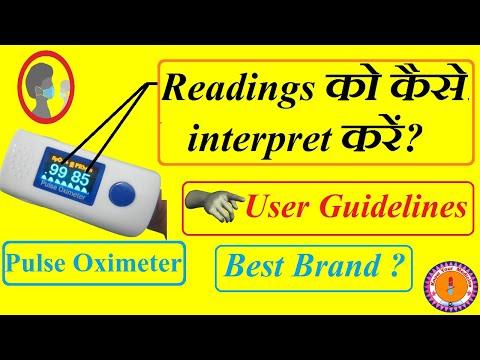 pulse-oximeter-reading-interpretation-i-covid-co-relation-&-best-brand