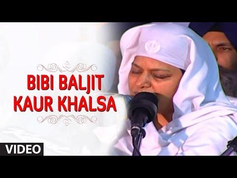 Bibi Baljit Kaur Khalsa - Ram Japo Ji Aise...
