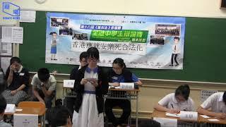 Publication Date: 2018-11-13 | Video Title: 181103香港應就安樂死合法化 宣道對吳祥川