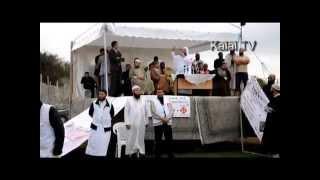 Cheikh Mohamed Hassan a Beja.01.05.2013