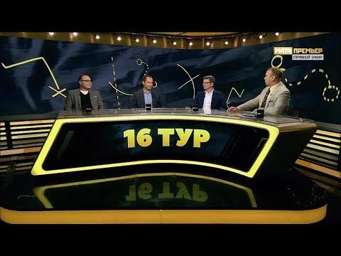 «8-16»: Андрей Аршавин, Роман Широков. Выпуск от 11.11.2019