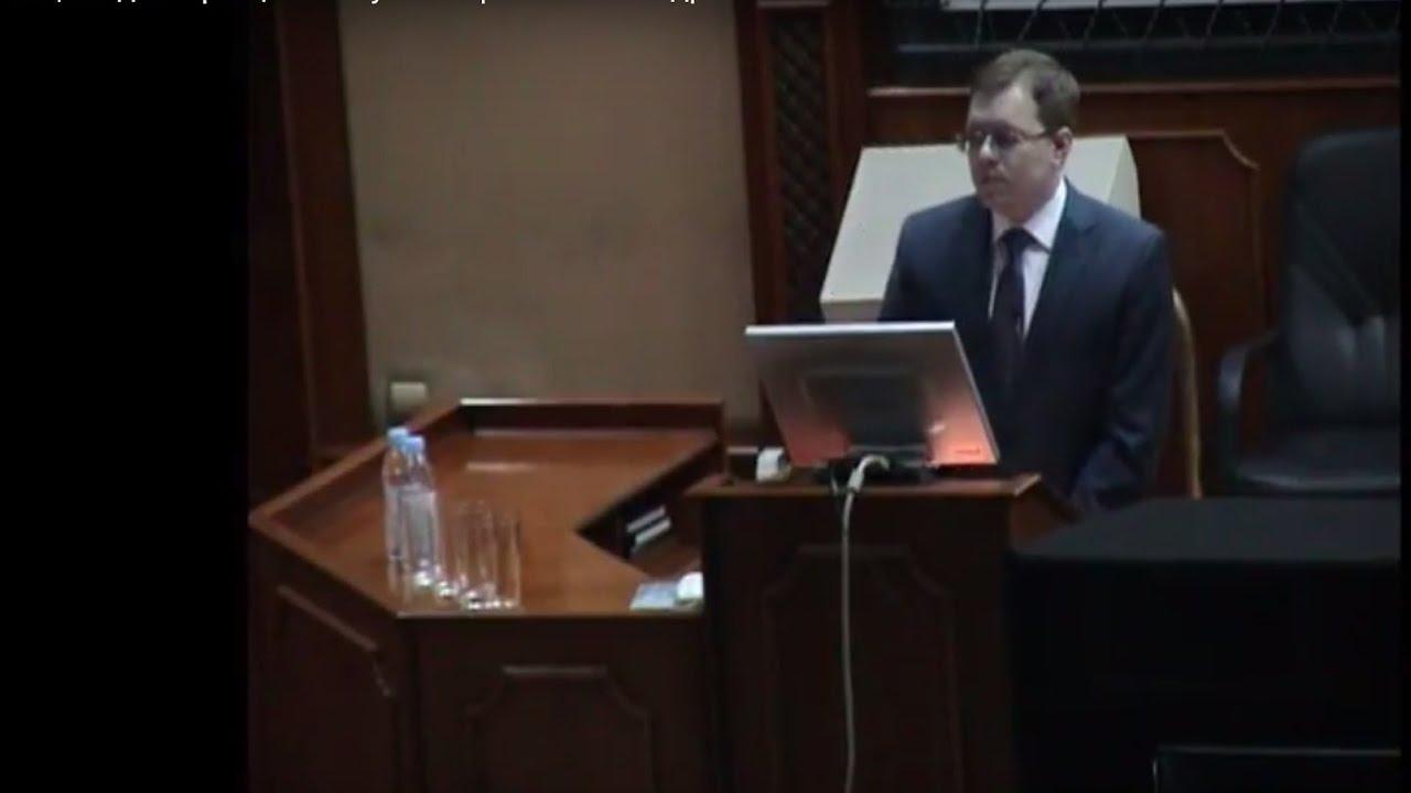 Защита диссертации Ошкуков Сергей Александрович  Защита диссертации Ошкуков Сергей Александрович