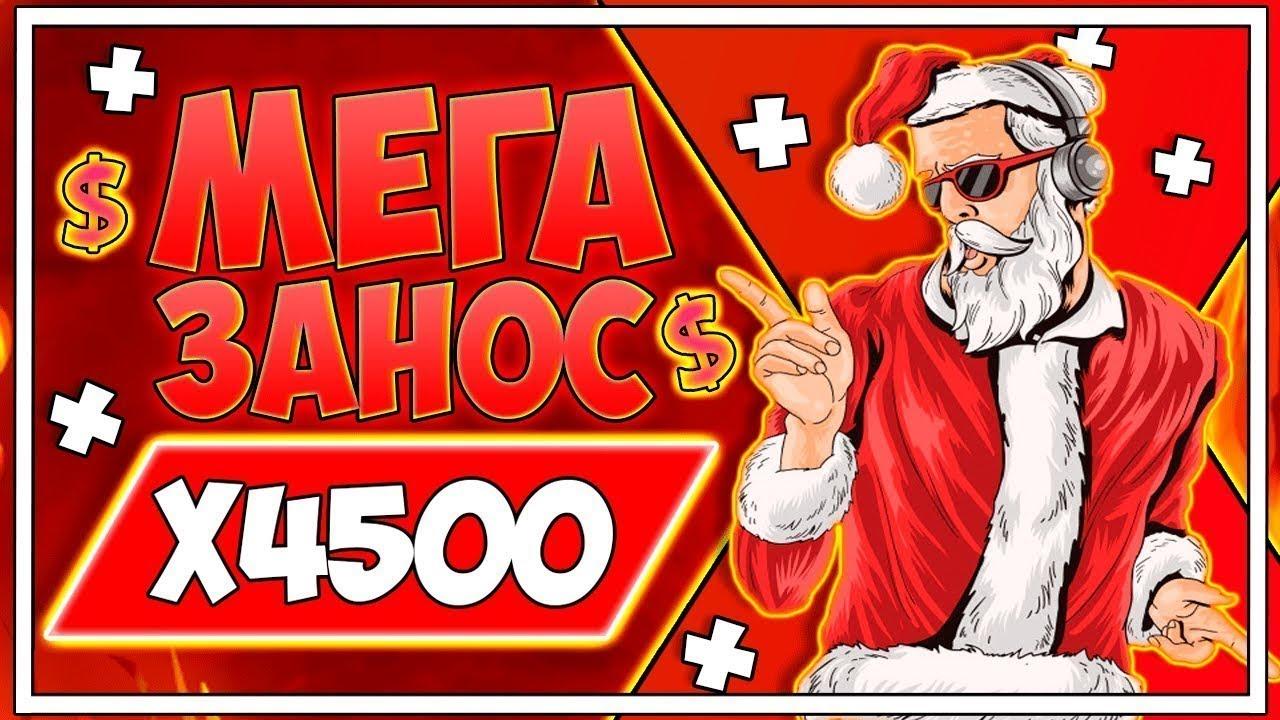 Лучшие бездепозитные бонусы 2020 года за регистрацию в онлайн казино