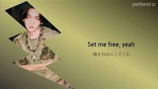 Baixar 【カナルビ /日本語訳】 Interlude:Set me free - Agust D