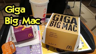 GIGA BIG MAC! - Vivi Giappone SP