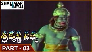 Sri Krishna Satya Telugu Movie Part 03/16 || NTR, Jayalalitha || Shalimarcinema