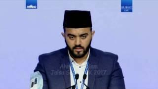 Jalsa Salana UK 2017 - Wo Peshwa Hamara - Tahir Ahmad Khalid - Nazam