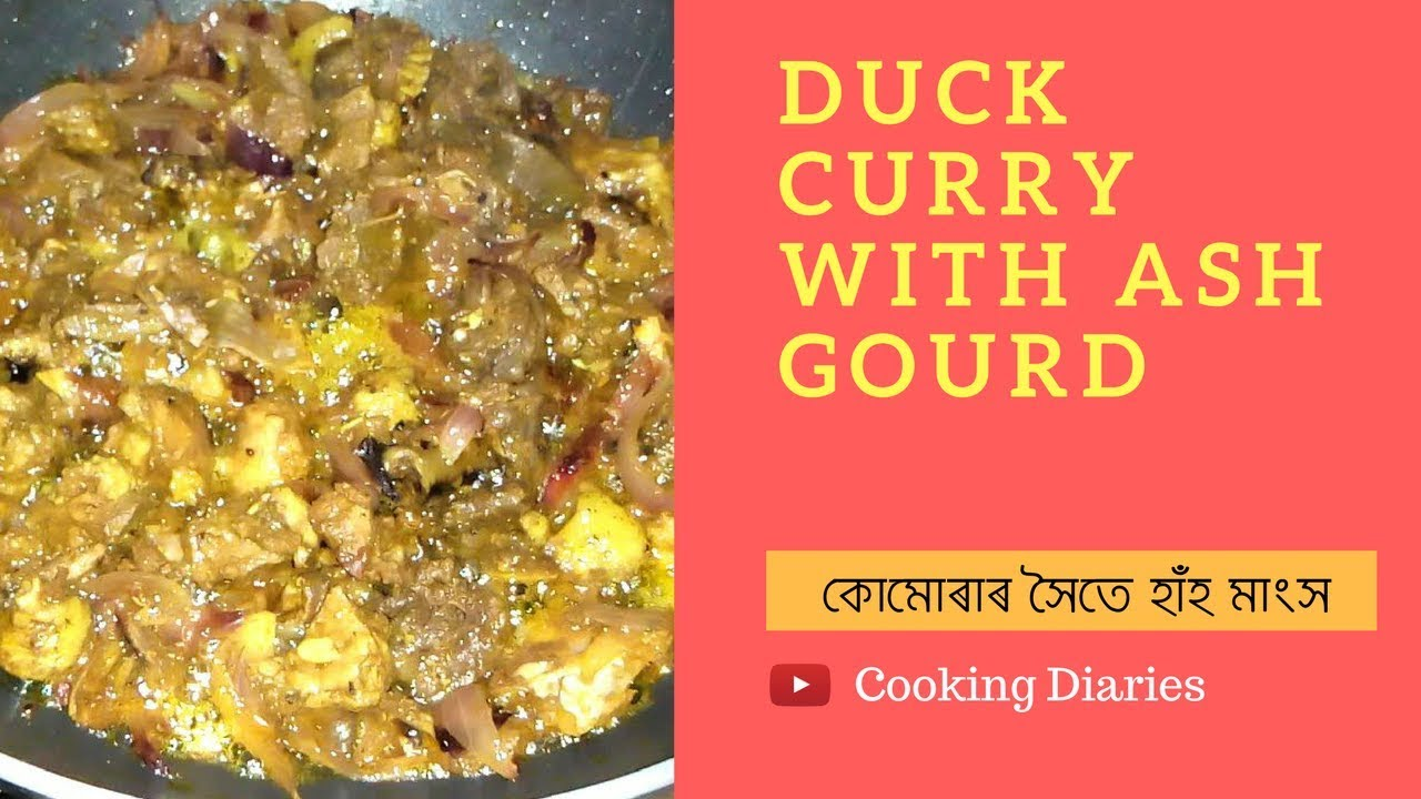 how to make duck curry