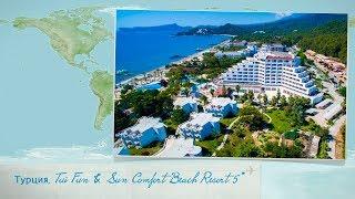 Отзыв об отеле TUI FUN&SUN Comfort Beach Resort 5* в Турции (Гейнюк)