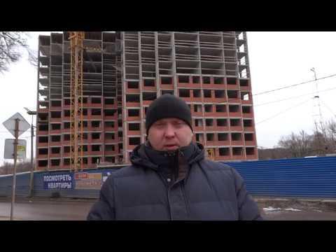 Дом на Полетаева Рязань застройщик Северная компания Телков Сергей Валериевич