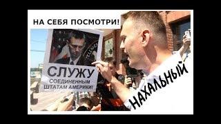 Чему Навальный учился в США? Навальный и Медведев / Он вам не Димон / Кто такой Навальный?