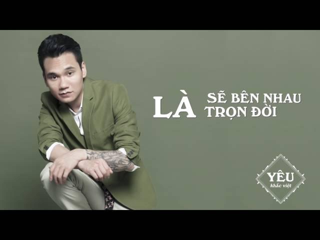 Yêu   Khắc Việt(tone nam ) beat