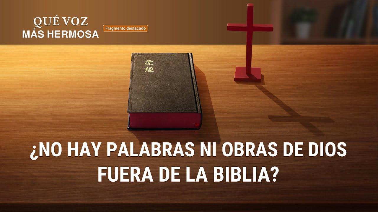 """Fragmento 3 de película evangélico """"Qué voz más hermosa"""": ¿No hay palabras ni obras de Dios fuera de la Biblia? (Español Latino)"""